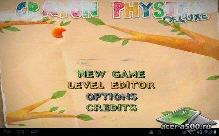 Crayon Physics Deluxe (обновлено до версии 1.0.4)