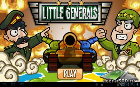 Little Generals версия 2.2.9