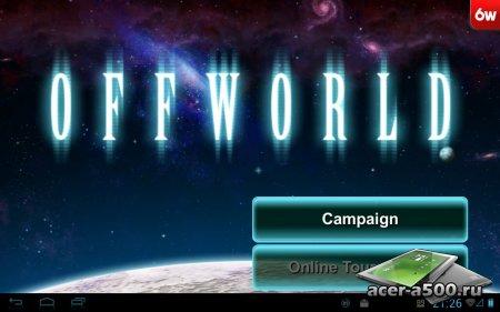 OFFWORLD версия 1.3.1