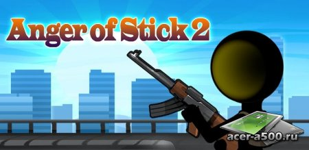 Anger of Stick 2