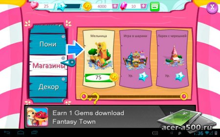 MY LITTLE PONY v2.1.1b [��������� �������]