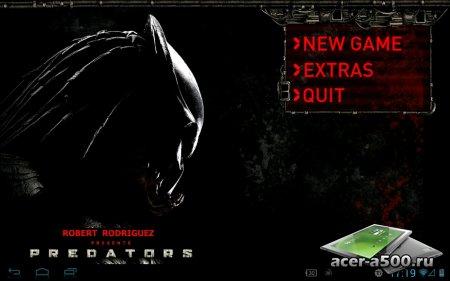 Predators™ версия 1.4.7