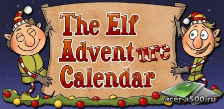 Elf Advent(ure) Calendar Full