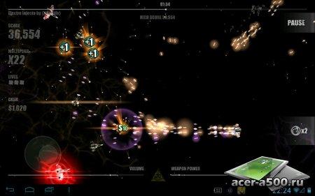 Beat Hazard Ultra (обновлено до версии 1.6)