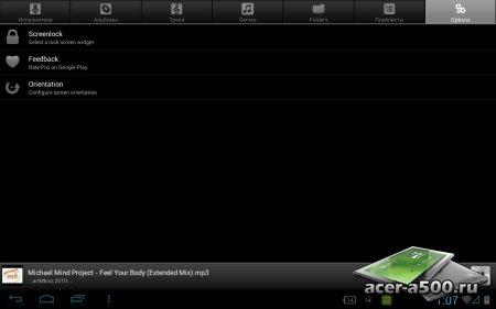 Pixi Music Player версия 1.2