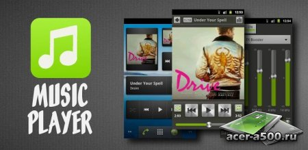 Pixi Music Player версия 1.2