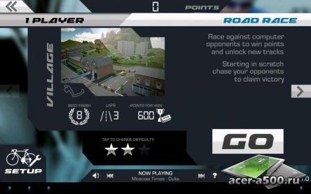 CRC Pro-Cycling версия 1