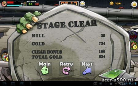 Zombie Gunner версия 1.0.0 [свободные покупки]