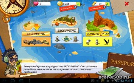 Чудо зоопарк–Спасение животных (Wonder Zoo - Animal rescue) версия 2.0.4a