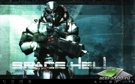 Space Hell версия 1.0