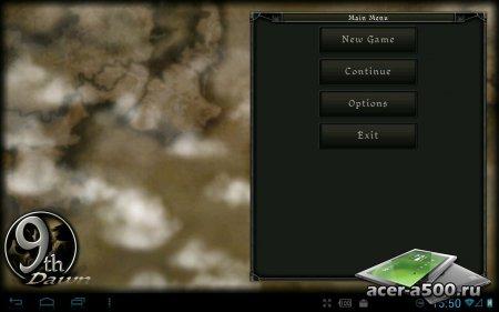 9th Dawn RPG (обновлено до версии 1.44)