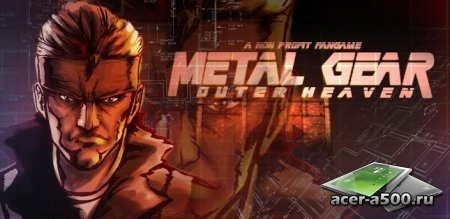 Metal Gear: Outer Heaven версия 1.0