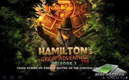 Hamilton's Adventure THD (обновлено до версии 1.0.1)  / Hamilton's Adv. THD: Expansion (обновлено до версии 1.0.1)
