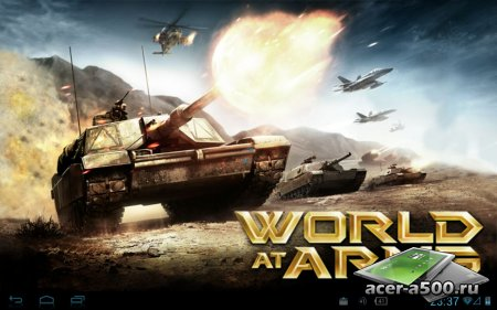 ��� � ���� (World at Arms) ������ 1.0.7