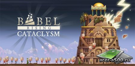 Babel Rising Cataclysm версия 1.0.1