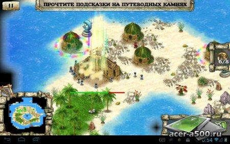 Племя тотема: Золотое издание (Totem Tribe Gold) версия 1.0 [не требует Titanium Backup]