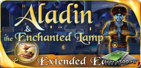 Aladin and the Enchanted Lamp - Extended Edition версия 1.010