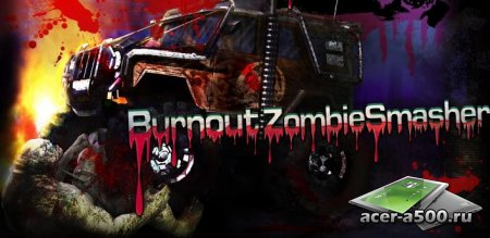 Burnout Zombie Smasher