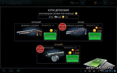 CONTRACT KILLER ZOMBIES 2 (обновлено до версии 1.1.1) [свободные покупки]