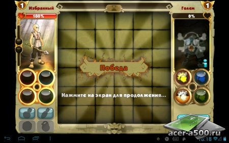 Битва Стихий (Elements Battle) (обновлено до версии 1.0.5) [свободные покупки]