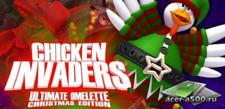 Chicken Invaders 4 Xmas версия 1.00ggl
