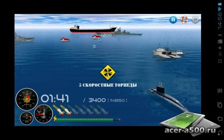Silent Submarine Career v1.3.0
