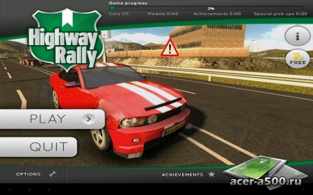 Highway Rally ������ 1.001