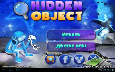 Спрятанные Объекты (Hidden Object) версия 1.0.5 [без рекламы]