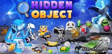 Спрятанные Объекты (Hidden Object)