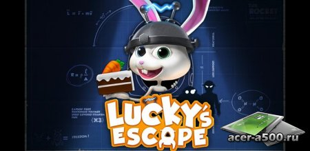 Lucky's Escape версия 1.0.1114