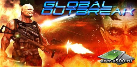Global Outbreak версия 1.1.8 [мод]