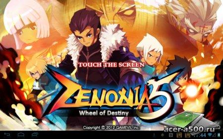 ZENONIA® 5 версия 1.0.0 [свободные покупки]