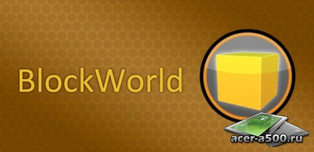 BlockWorld -beta