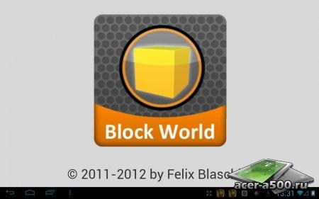BlockWorld версия 0.24-beta