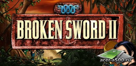 Broken Sword 2 Smoking Mirror