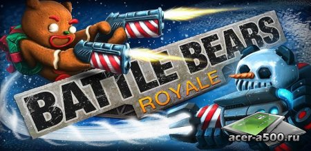 Battle Bears Royale версия 1.4 [Online]