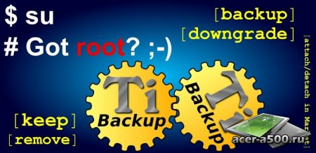 Titanium Backup ★ root (обновлено до версии 6.0.5)