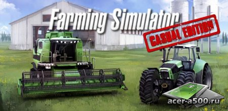 Farming Simulator (обновлено до версии 1.0.13)