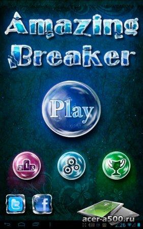 Amazing Breaker (обновлено до версии 1.05)