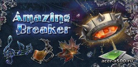 Amazing Breaker