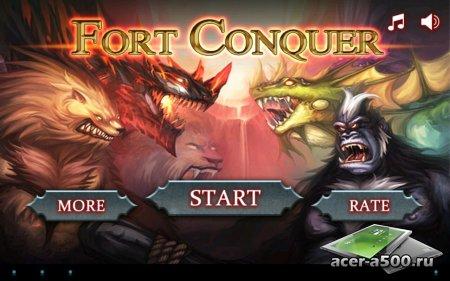 Fort Conquer (обновлено до версии 1.1.0) [свободные покупки]