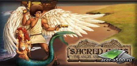 Sacred Guns
