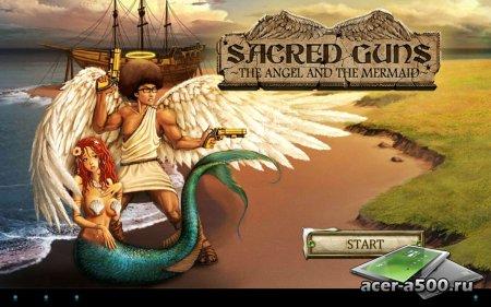 Sacred Guns версия 1.1.4.5 [свободные покупки]