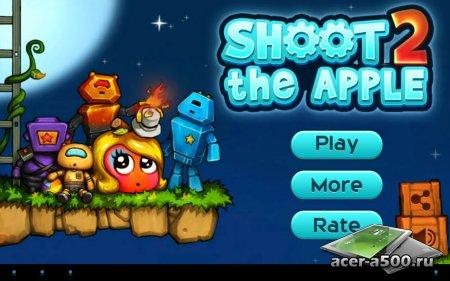 Shoot the Apple 2 (обновлено до версии 1.0.6) [свободные покупки]
