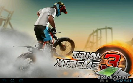 Trial Xtreme 3 (Full) v6.2 [свободные покупки]