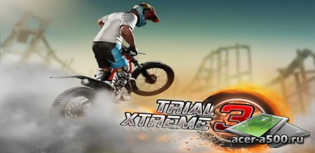 Trial Xtreme 3 (полная версия)