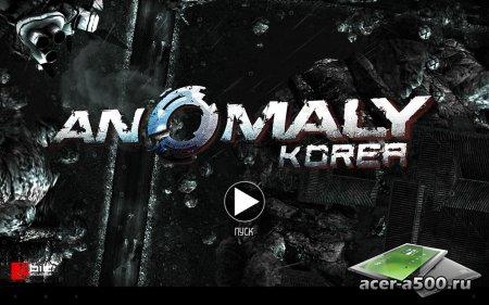 Anomaly Korea v1.03 [мод]