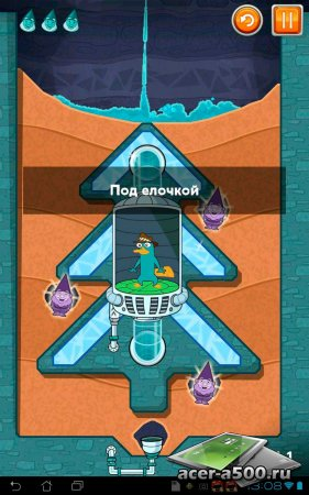 Где же Новый год? (Where's My Holiday) версия 1.0.0