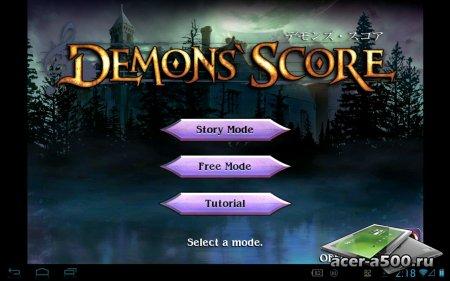 DEMONS' SCORE THD версия 1.2 (добавлена оффлайн версия без ROOT)