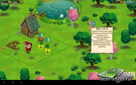Волшебная ферма v2.2.8 [свободные покупки]
